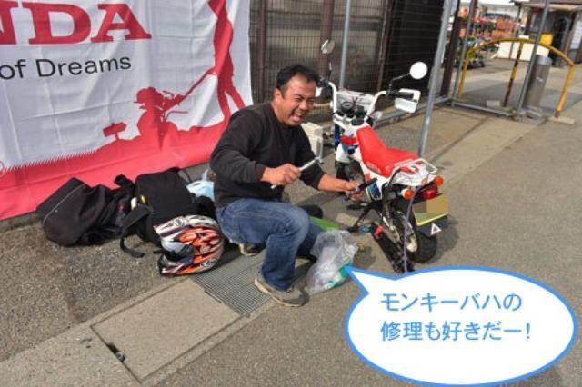 画像6: シャッターハンター関野カメラマンと行く、「Honda DREAM PARTY 2013 in 八ヶ岳」その4(斉藤のん)