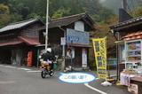 画像3: シャッターハンター関野カメラマンと行く、「Honda DREAM PARTY 2013 in 八ヶ岳」その2(斉藤のん)