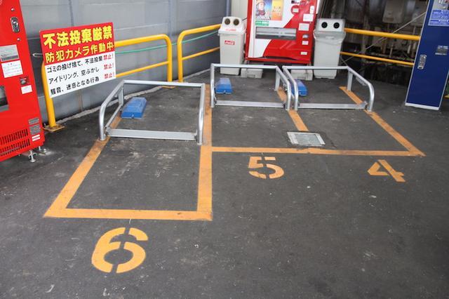 画像5: 渋谷駅から徒歩数分のバイク駐車場
