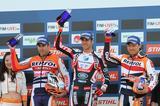 画像1: トライアル世界選手権 日本グランプリ、楽しいっす!(齋藤ハルコ)