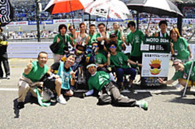 画像4: <2015鈴鹿8耐> 福田充徳のグリッド放浪記