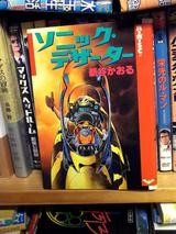 画像: 【BOOK】新谷かおるのバイク物短編を1冊にしてくれぇ!