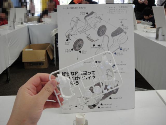 画像11: バイク関連もいっぱい! 今年も静岡ホビーショーに行ってきました