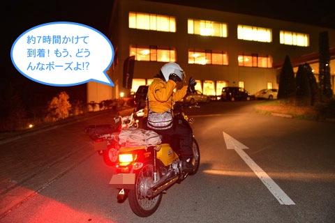 画像7: シャッターハンター関野カメラマンと行く、「Honda DREAM PARTY 2013 in 八ヶ岳」その2(斉藤のん)