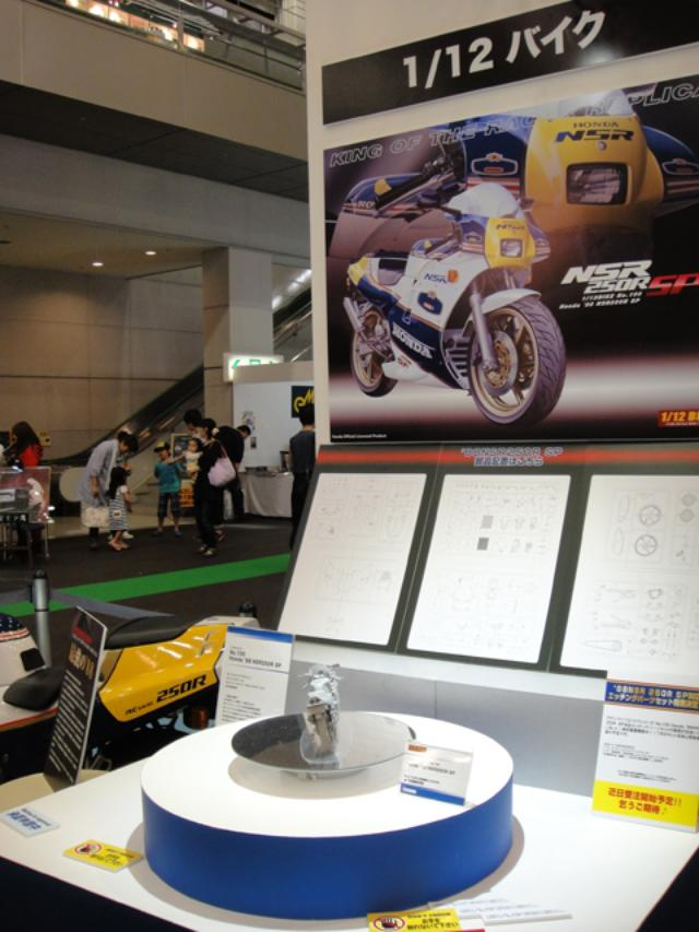 画像5: バイク関連もいっぱい! 今年も静岡ホビーショーに行ってきました