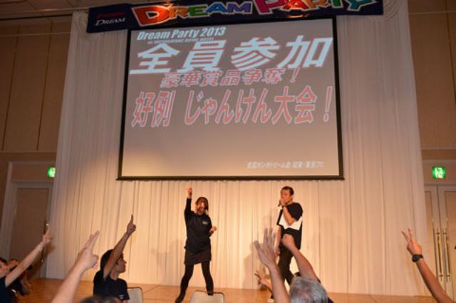 画像2: シャッターハンター関野カメラマンと行く、「Honda DREAM PARTY 2013 in 八ヶ岳」その3(斉藤のん)