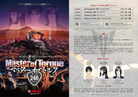 """画像7: 福山理子の""""いまさらモーターサイクルショー2014"""" (その4)"""
