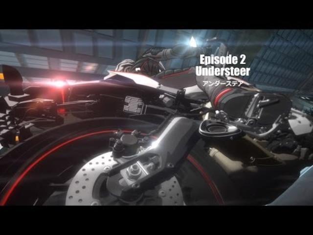 画像: 第2話 アンダーステア -Master of Torque- Yamaha Motor Original Video Animation youtu.be