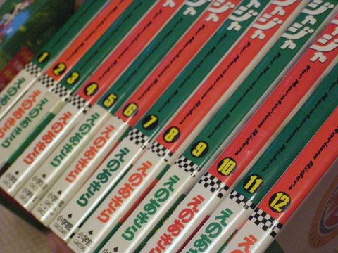 画像2: 【BOOK】最新13巻発売中! えのあきら「ジャジャ」はバイク愛の固まり!