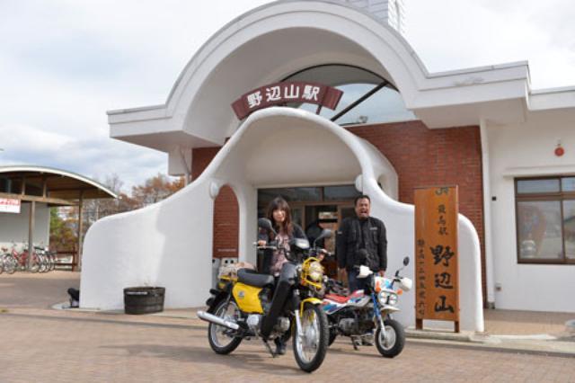 画像3: シャッターハンター関野カメラマンと行く、「Honda DREAM PARTY 2013 in 八ヶ岳」その4(斉藤のん)