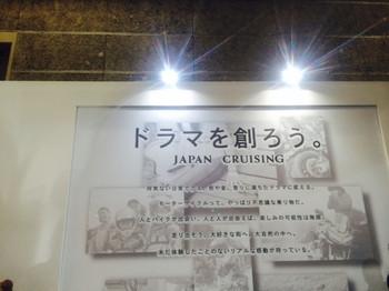 """画像13: 福山理子の""""いまさらモーターサイクルショー2014"""" (その3)"""
