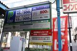 画像2: 渋谷駅から徒歩数分のバイク駐車場