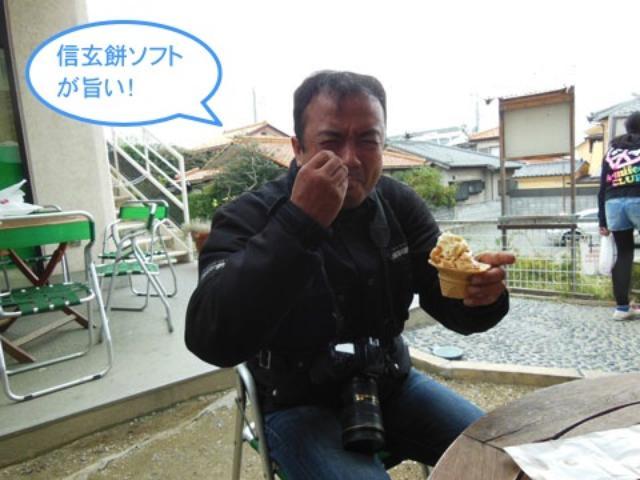画像9: シャッターハンター関野カメラマンと行く、「Honda DREAM PARTY 2013 in 八ヶ岳」その4(斉藤のん)