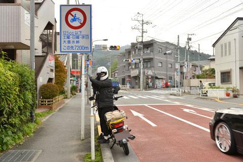 画像2: シャッターハンター関野カメラマンと行く、「Honda DREAM PARTY 2013 in 八ヶ岳」その2(斉藤のん)
