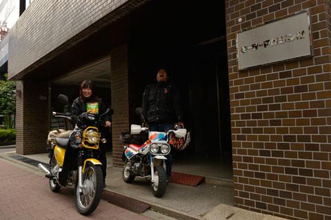 画像2: シャッターハンター関野カメラマンと行く、「Honda DREAM PARTY 2013 in 八ヶ岳」その1(斉藤のん)