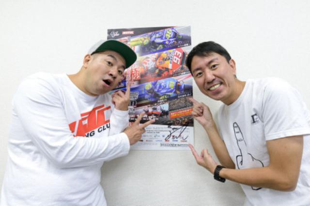 画像: RGTCのリーダーRG&福ちゃん、対談の模様は月刊オートバイ11月号で!