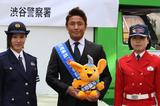 画像2: 渋谷で交通事故を再現! 「交通安全キャンペーン」が実施されました!
