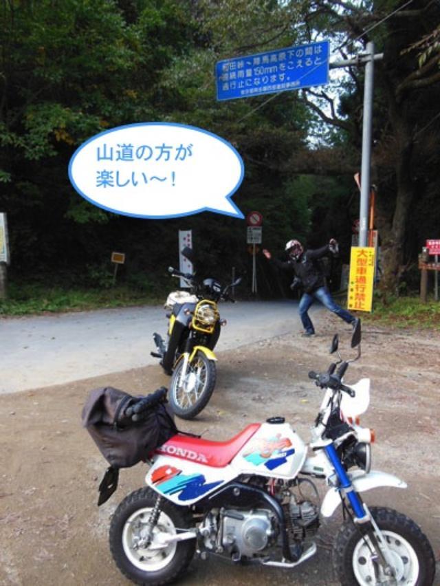 画像6: シャッターハンター関野カメラマンと行く、「Honda DREAM PARTY 2013 in 八ヶ岳」その2(斉藤のん)