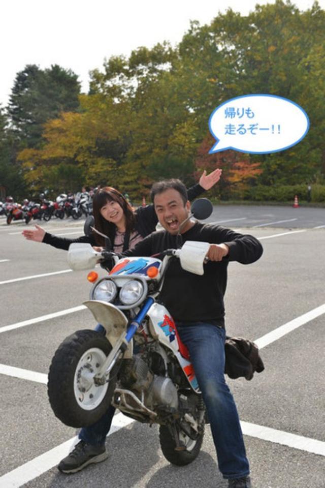 画像1: シャッターハンター関野カメラマンと行く、「Honda DREAM PARTY 2013 in 八ヶ岳」その4(斉藤のん)
