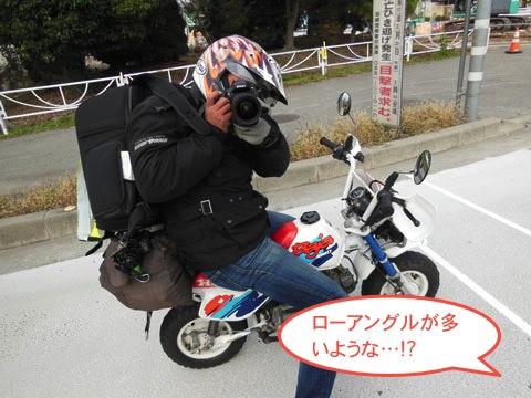 画像7: シャッターハンター関野カメラマンと行く、「Honda DREAM PARTY 2013 in 八ヶ岳」その4(斉藤のん)