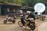 画像5: シャッターハンター関野カメラマンと行く、「Honda DREAM PARTY 2013 in 八ヶ岳」その2(斉藤のん)