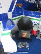 画像: こちら、青山君の椅子。