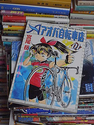 画像2: 【COMIC】そこにバイク愛を感じるかは読み手次第…