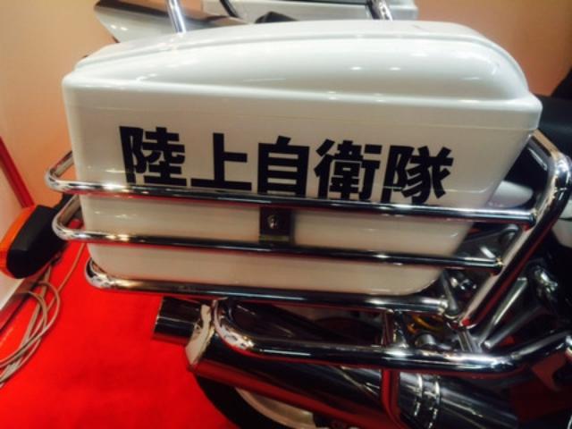 """画像2: 福山理子の""""いまさらモーターサイクルショー2014"""" (その13)"""