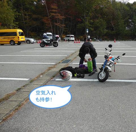 画像2: シャッターハンター関野カメラマンと行く、「Honda DREAM PARTY 2013 in 八ヶ岳」その4(斉藤のん)