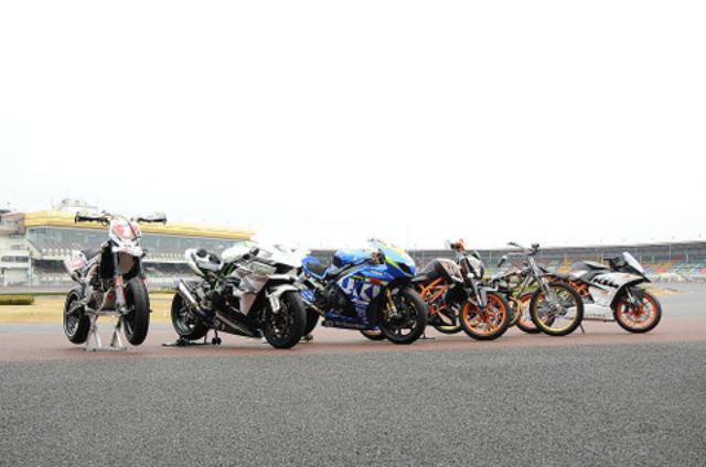 画像: モタード、H2R、JSBマシンにKTM、それにオートレーサー! なにこの組み合わせ!?