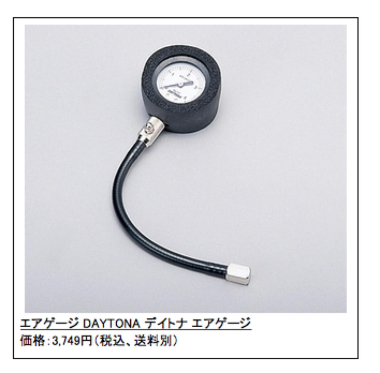 画像3: <LINEアンケート結果>タイヤの空気圧って、どれくらいの頻度でチェックしてる?