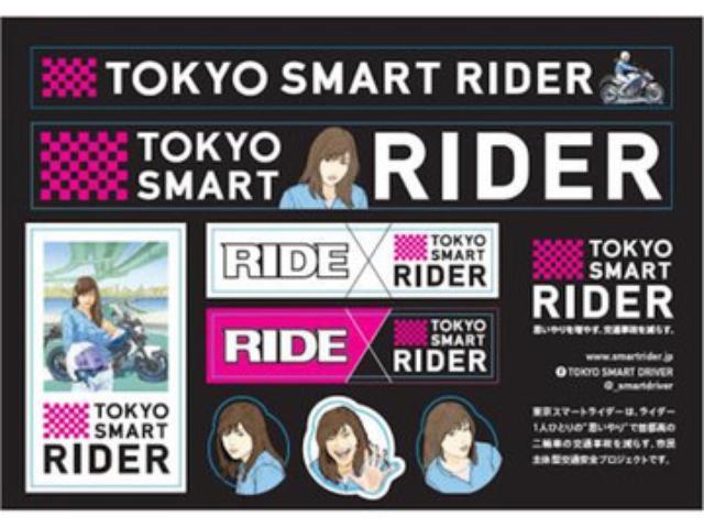 画像5: 【告知】東京スマートライダー プレゼントキャンペーン