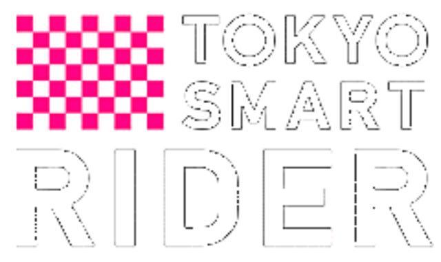 画像2: 【告知】東京スマートライダー プレゼントキャンペーン