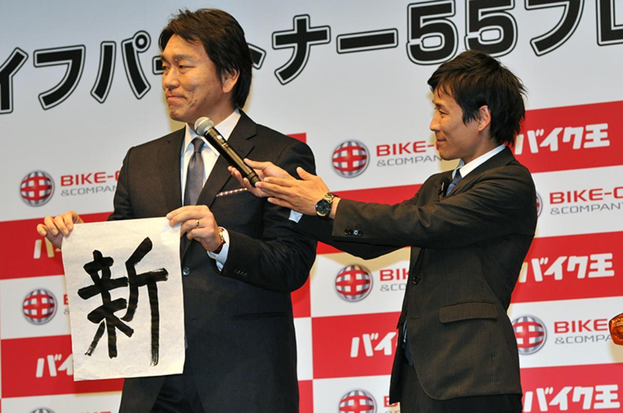 画像2: バイク王 新テレビCMキャラクターは松井秀喜氏に!