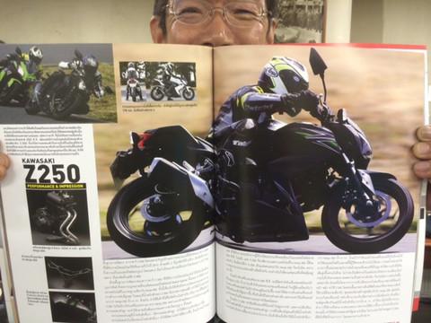 画像: オートバイ誌のタイ・バージョンが発売中!