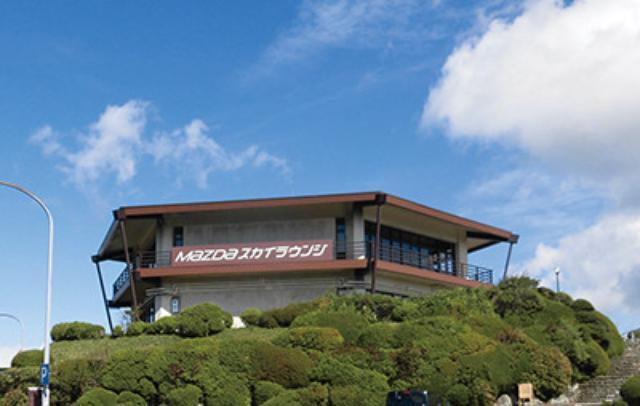 画像: 開催予定地はマツダターンパイク箱根の「マツダスカイラウンジ」