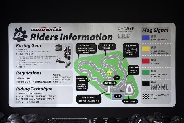 画像: 大人も本気タイムアタック! ツインリンクもてぎに「moto RACER(モトレーサー)」登場!