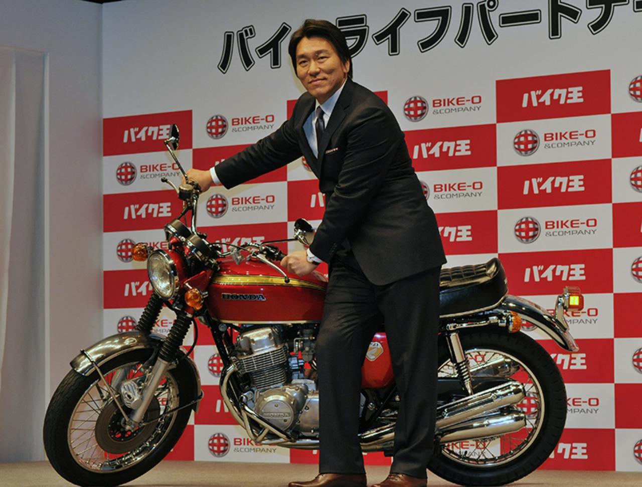 画像3: バイク王 新テレビCMキャラクターは松井秀喜氏に!
