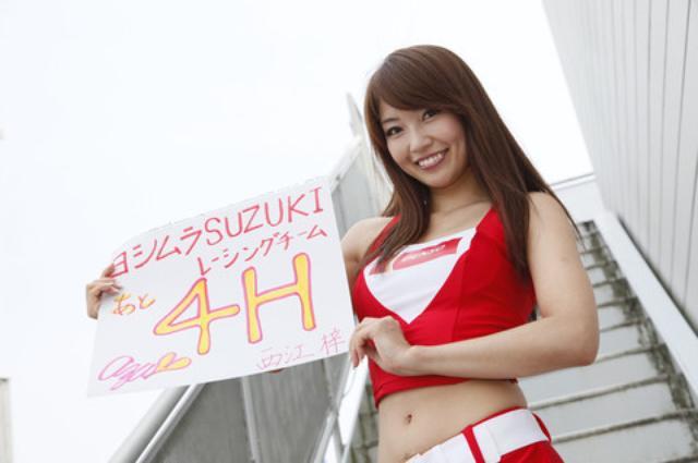 画像: 「鈴鹿8耐は初めて」とは、 YOSHIMURA SUZUKI RACING TEAMの西江梓さん。