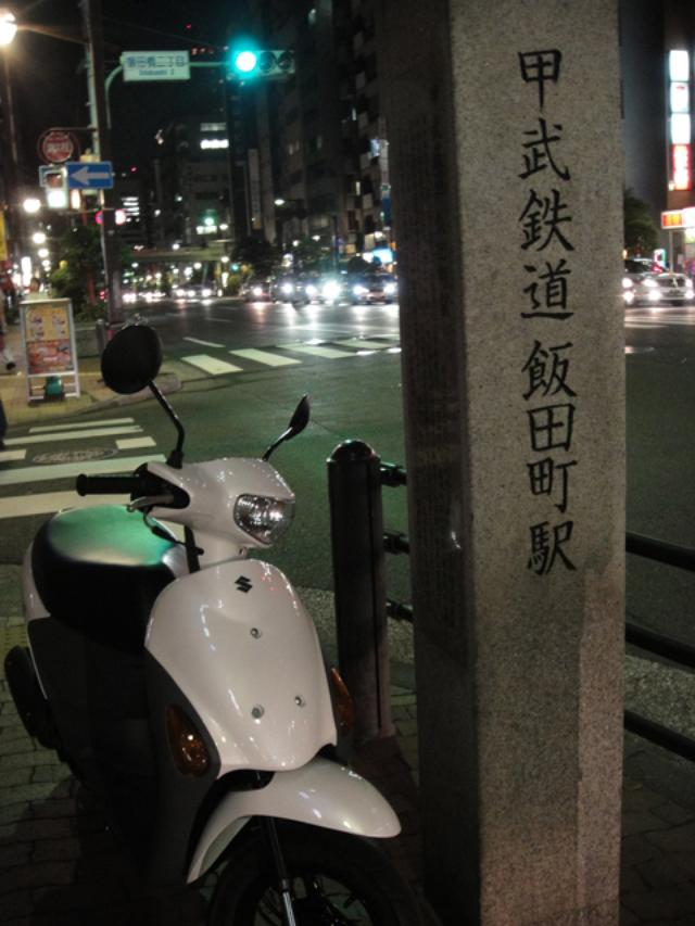 画像15: <1週間インプレッション>SUZUKI Let's4 2日目