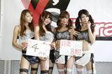 画像: Y's distractionのレースクイーン4名が残り4時間をお知らせ。 左から中川莉桜さん、森あやこさん、仲村真奈美さん、佐野美由さん。
