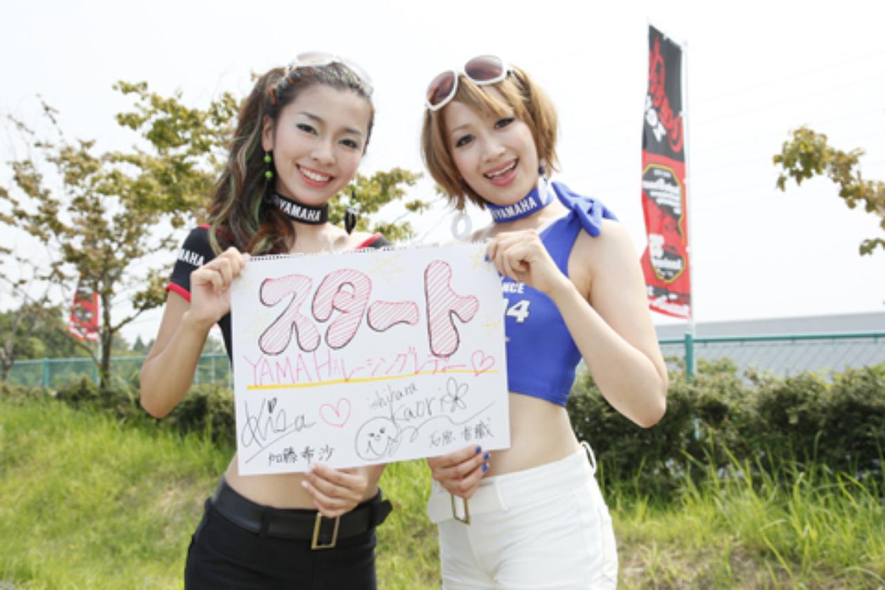 画像1: <鈴鹿8耐RQカウントダウン2012>いよいよ決勝レース、スタートです!