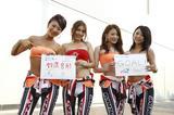 画像: 最後はTOHO Racing with MORIWAKIのTOHO Queensの皆さん。 左から桑原明日香さん、加藤希沙さん、池田あさみさん、矢野愛菜さん。