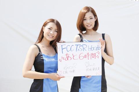 画像: 登場して下さったのは大蔵加菜さん(左)と、田垣亜衣美さん(右)。