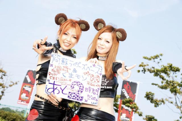 画像: 「阿蘇ライダーズベース&くまモン」の やぎゅ→あかねさん(左)と、三日月リサさん(右)です。 ゆるキャラでお馴染みの「くまモン」をイメージした衣装で 登場してくれました。 ちなみに、お二人は熊本県とは縁もゆかりも無いそうですが…。