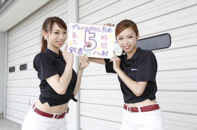 画像: Honda Blue-Helmets MSC KUMAMOTO のレースクイーンを務める 野島千佳さん(左)、熊谷 瞳さん(右)が残り5時間をお知らせ。 スケッチブックに描かれた「5」をよ〜く見てみると、 熊本を代表するあのキャラクターが!