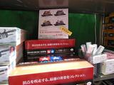 画像: ↑モーターサイクルモデルズ6台セットが会場特価で3150円!