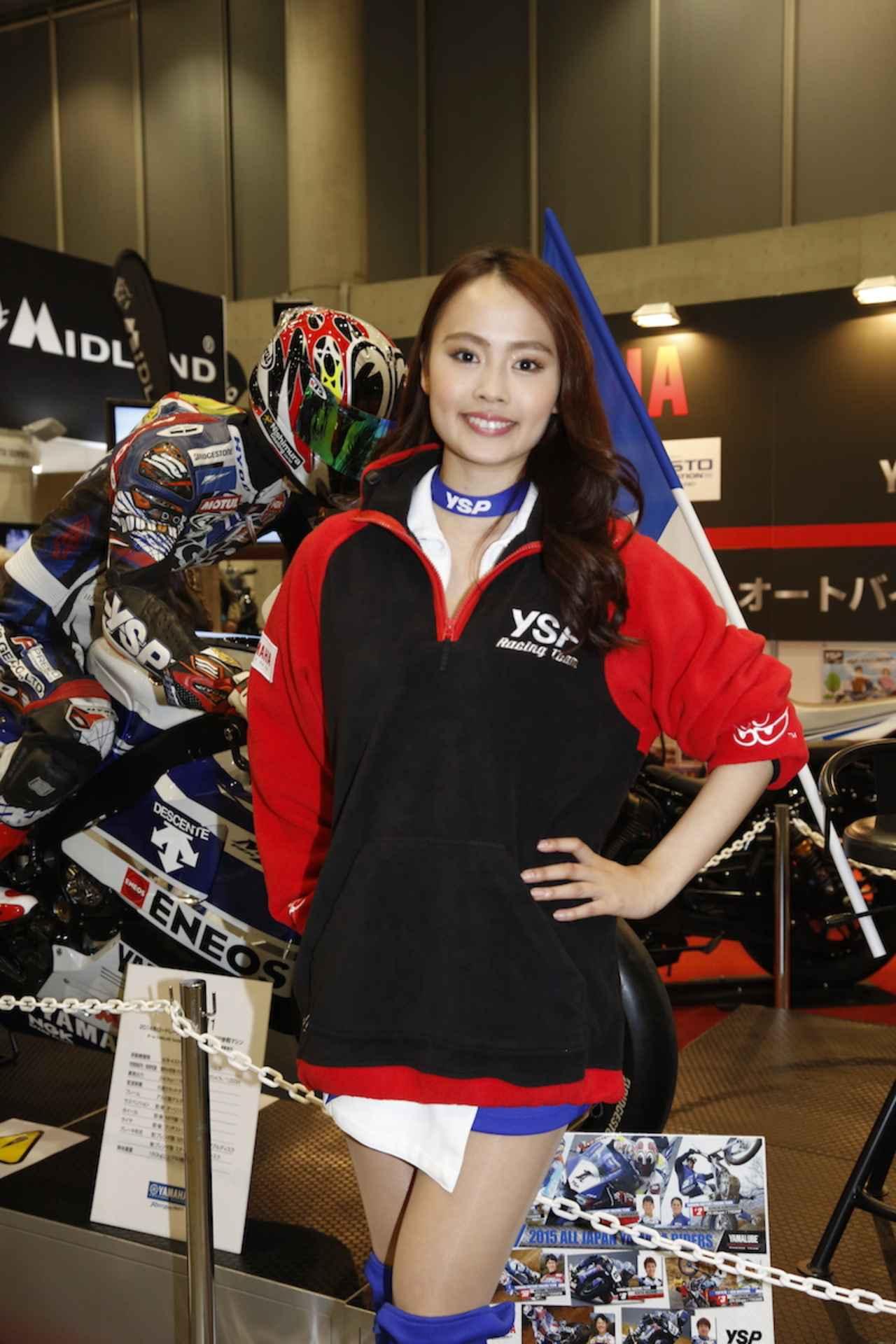 画像12: <東京MCS2015>ブースの中の美女たち!(その3)