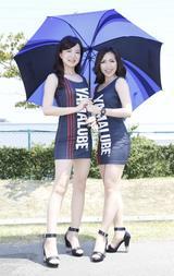 画像: <鈴鹿8耐RQカウントダウン2014>もちろん今年もやります! 2014年版!