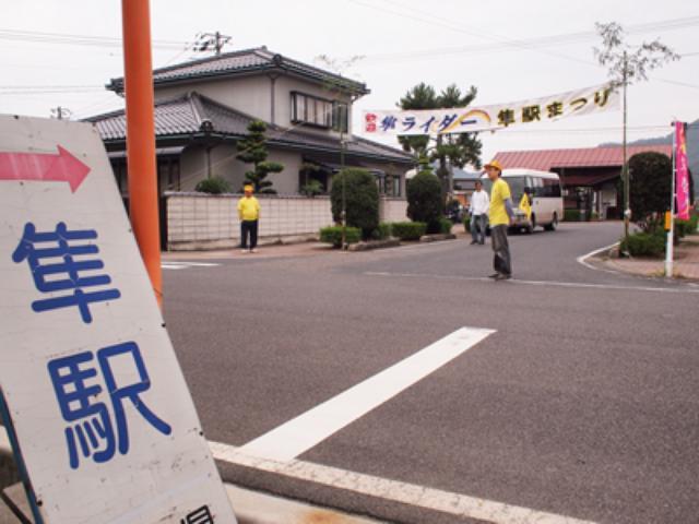 画像2: 大盛況の「隼駅まつり」に行ってきました!【前編】